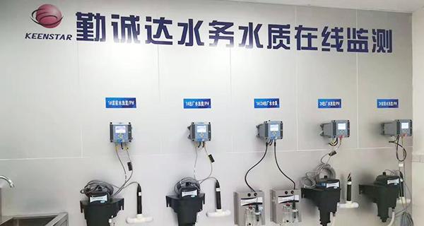 米乐体育m6app勤诚达水务公司供水系统智能化改造