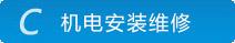 米乐体育m6app工业米乐体育直播
